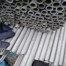 浙江生产精密不锈钢无缝管 TP316L精密不锈钢无缝管比较好