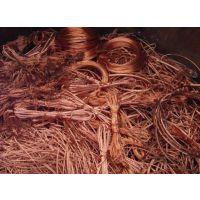 西安废铜回收价格公司_***回收废铜价格_收购废品-西安永润物资回收公司
