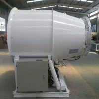 吉林煤场环保除尘雾炮机北华大型100米全自动远程喷雾机