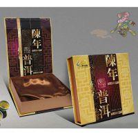 深圳实力厂家专业定制高档茶叶礼盒 保健品包装盒设计 精装盒硬盒定做