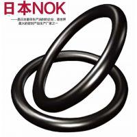 日本NOK 耐油耐磨O型圈G45 G50 G55 G60 G65 G70 G75 G80 G85现货