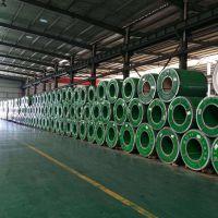 天津太钢不锈钢有限公司