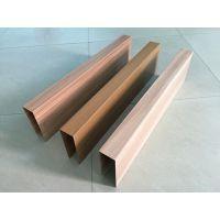 龙口铝方通吊顶厂家 各种规格可大量定制