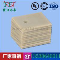 佳日丰泰供应氧化铝陶瓷基片 氮化铝散热片0.6*17*22M 陶瓷散热片