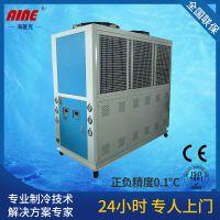 高低温冷热一体循环机