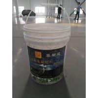供应清镇、赤水、仁怀市混凝土密封固化剂、水泥地无尘硬化剂