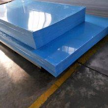 厂家直销防静电UHMW-PE板 超高分子聚乙烯板材70mm黑色加工定制