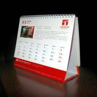 深圳2020商务台历定制,企业宣传广告台历定制,定做公司年历日历印刷设计