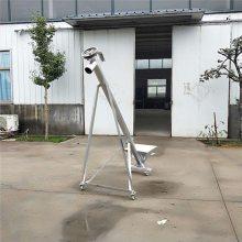 信达定做输送机自动上料提升机 定制多尺寸粮食提升机