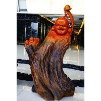 木雕根雕工艺广东原著雕塑红豆杉根雕弥勒佛像雕塑订制宗教庙宇家居摆饰
