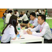 第十四届广州国际纸业展览会