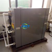 风冷模块 山东远博现货供应 一机多用 空气源热泵 风冷螺杆冷热水机组