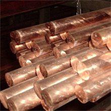 进口C1100红铜棒 C1100半硬纯铜棒1支起售 环保高导电T2紫铜棒