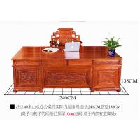 中山市刺猬紫檀实木豪华办公桌生产厂家名琢世家