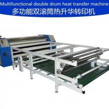广州恒钧全自动升华转印机 滚筒数码印花机 匹布自动烫画机 T恤印花机