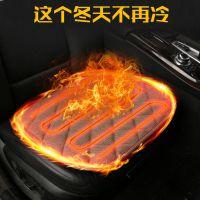 汽车冬季加热坐垫车载单双座电加热座椅垫无靠背12v单张亚麻座垫