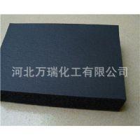万瑞橡塑保温材料价格 橡塑海绵保温材料
