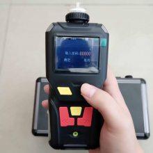 TD400-SH-He便携式氦气检测报警仪北京天地首和供应