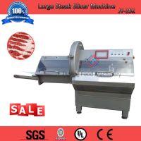 广州皮冻切肉片机,切肥牛片机,鳜鱼鳘鱼鲑鱼切块切片机,切面光滑平整