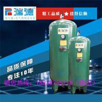 瑞德儲氣罐0.6立方/1立方 壓力8公斤 壓縮空氣儲氣罐 與壓縮機連接用 真空罐 氦氣儲罐