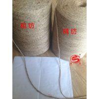 山西省打捆机专用麻绳销售 捆包绳供应