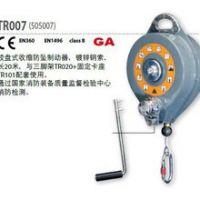 代尔塔505007速差绞盘式收缩防坠制动器 20米 广州批发
