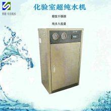 世骏牌不锈钢柜式商用纯水机 质量*** 服务至上