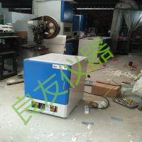 LY12L-14陶瓷纤维马弗炉 箱式电阻炉 1400°高温马弗炉厂家直销