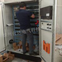 量身定做放心安全长耐久控制柜 低压配电柜 台达电气自动化成套柜子