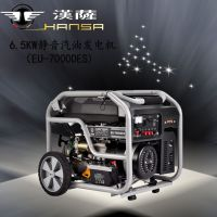 便携式6.5kw汽油发电机 380伏发电机