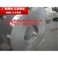 耐腐蚀1100铝带工程保温用铝材