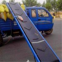肥料装卸用输送机 800带宽皮带运输机