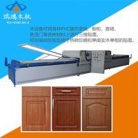 高精度橱柜门板全自动真空覆膜机,pvc膜专用吸塑机