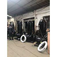 上海消泉 80JYWQ65-25-7.5立式铸铁潜水搅匀泵 立式铸铁排污泵
