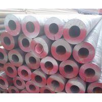 山东聊城大口径厚壁合金钢管% 45#厚壁钢管切割 @机械加工专用无缝管价格