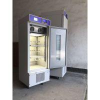 上海丙林350L低温冷光源人工气候箱