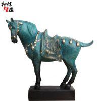 定制 家居招财动物摆件复古唐三彩马黄铜工艺礼品商务装饰品办公室礼物