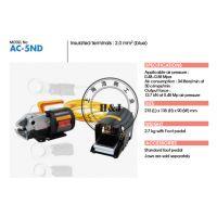供应AC5ND(日IZUMI) 气动式多用途端子压接机上海浩驹H&J