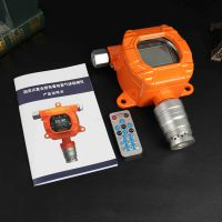 固定式氧气检测报警器TD5000-SH-O2?_工业级测氧仪_天地首和微量氧监测