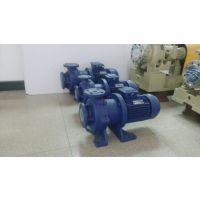 供应创新CQ磁力泵工作原理磁力泵系列CQ型防爆泵不锈钢泵