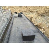 环保生产 宾馆生活污水处理设备 地埋一体化SHWSZ