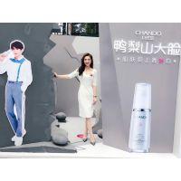 上海新品上市发布会布置公司