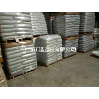韩国工程塑料 3300 低粘度 电气/电子应用 PBT Kepex