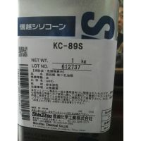 日本shinetsu信越KR-285有机硅涂布剂