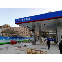 广东德普龙防腐蚀镀锌天花加工性能高价格合理