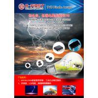 超低漏电流保护二极管 LESD5Z3.3T1G; LESD5Z5.0T1G;
