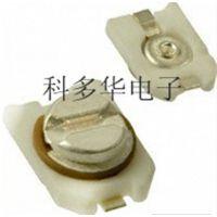 TZC3P300A110R00村田可调电容 3*4mm微调电容 30PF可调电容可开票