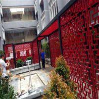 供应休闲会所木纹颜色外墙造型铝窗花