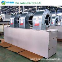 热销艾尔格霖RM25蒸汽型车间大门风幕机 蒸汽型热空气幕