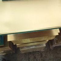 现货供应H62黄铜板 冲压黄铜板 H65徽章黄铜板 紫铜板